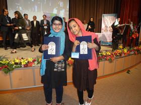 اعضای مرکز شماره 2 سنندج جوایز اول دانشگاه علوم پزشکی کردستان را از آن خود کردند