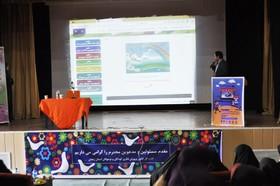 رونمایی از سایت کانون پرورش فکری کودکان استان زنجان