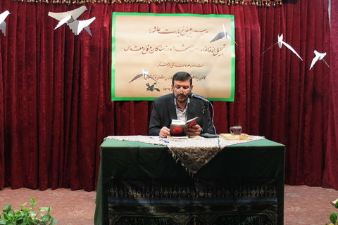 برگزاری مراسم زیارت عاشورا در کانون پرورش فکری خوزستان