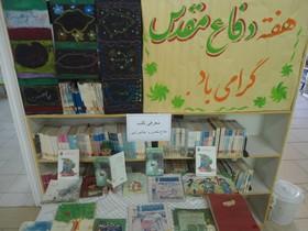 گرامی داشت هفته دفاع مقدس در مراکز فرهنگی و هنری کانون مازندران