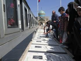 گرامی داشت هفته دفاع مقدس در مراکز فرهنگی و هنری کانون استان قزوین