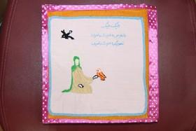 عضو مرکز فرهنگیهنری شمارهی یک ایرانشهر برگزیدهی چهاردهمین جشنوارهی بینالمللی امام رضا(ع)