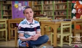 فیلم  هفته ملی کودک