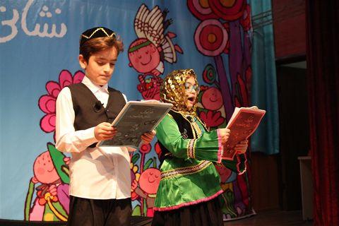 بیانیه روز جهانی و هفته ملی کودک از زبان کودکان