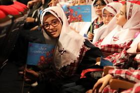 نگاهی به ویژه برنامه روز جهانی کودک