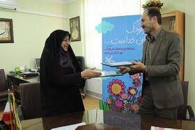 امضای تفاهم نامه همکاری مشترک کانون فارس و سازمان حفاظت محیط زیست استان