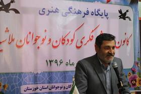 توجه به مناطق کمتر توسعهیافته از اولویتهای کانون خوزستان است