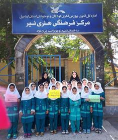 صلح و دوستی پیام کودکان شهرستان نیر در هفته ملی کودک