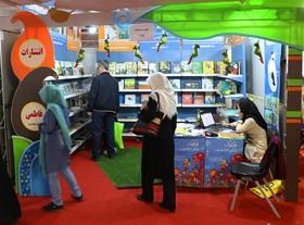 کتابهای طوطی در نمایشگاه هفتهی ملی کودک