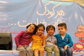 آخرین روز از نمایشگاه هفته ملی کودک