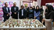 نمایشگاه هفته ملی کودک چهار محال و بختیاری