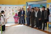 نمایشگاه هفته ملی کودک فارسان
