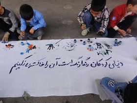 هفته ملی کودک در مراکز فرهنگی هنری کهگیلویه و بویراحمد در قاب چشم شیشه ای