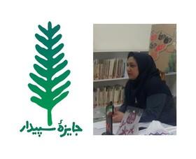 مربی کانون خوزستان به مرحله نهایی نخستین کارگاه و مسابقه کتاب تصویری سپیدار راه یافت