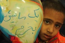مرکز شماره۳ سبزوار در هفته ملی کودک