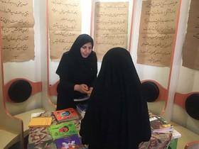 کودک ،کتاب و محصولات فرهنگی در مرکز شماره یک کرج