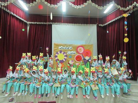 هفته ملی کودک در مراکز فرهنگی هنری کانون هرمزگان