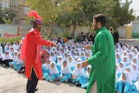 هفته ملی کودک و کودکان حاشیه شهر