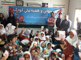 یک روز با نشاط با کودکان روستاهای زلزلهزده