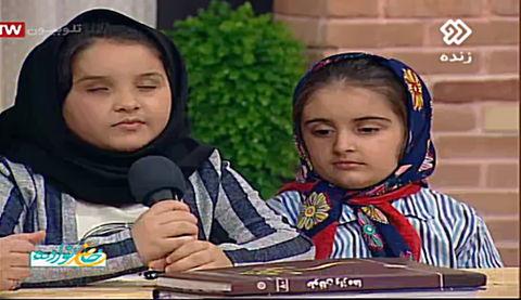 حضور کودکان روشندل مرکز ۲۱ تهران در برنامه تلویزیونی