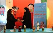 تجلیل از مربی آفرینش های ادبی در هفته ی ملی کودک