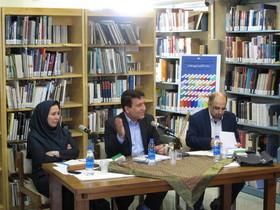 نشست سیاستگذاری و ترویج خواندن