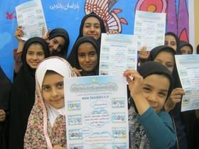 گزارش مصور هفته ملی کودک در کانون بشرویه