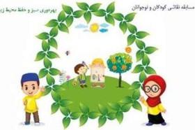 عضو کانون آذربایجانغربی شایسته تقدیر شد