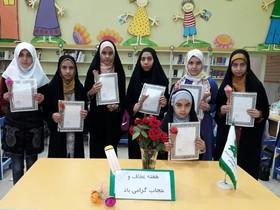 دستگاه برتر استان در زمینه عفاف و حجاب