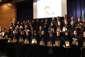 تقدیر از کتابداران برتر هرمزگان در استان فارس