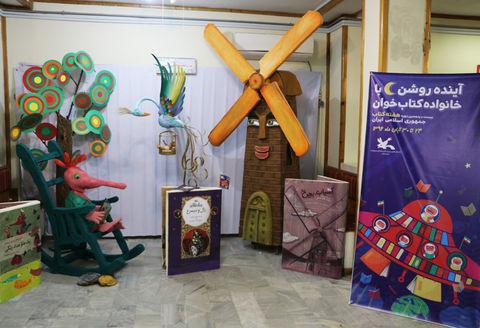 برپایی نمایشگاه فعالیتهای کتابمحور در کانون رشت