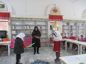 هفتهی کتاب و کتابخوانی در مراکز فرهنگیهنری استان سیستان و بلوچستان