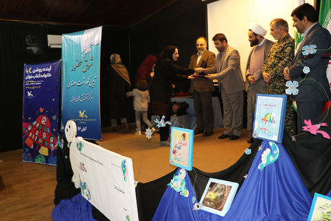 برگزاری ویژه برنامه«شوق حضور»درکانون استان
