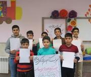 ابراز همدردی اعضای مرکز خاکعلی کانون استان قزوین با کودکان زلزله زده