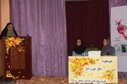 نشست دو پنجره با حضور زیتا ملکی