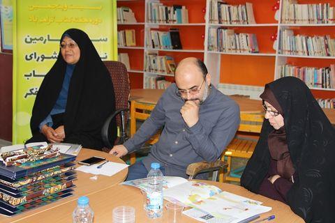 نشست شورای تخصصی کتاب کودک در کانون کرمان