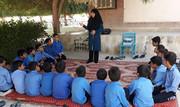 طرح کانون مدرسه در بندرلنگه