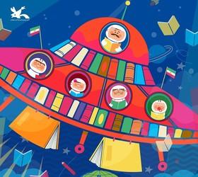 برگزیدگان مسابقههای کتاب و کتابخوانی استان خوزستان معرفی شدند