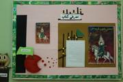 معرفی فعالیتهای کانون در مدارس شهرکرد