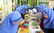 «سلام بر دانایی» عنوان ویژه برنامه های هفته کتاب در مرکز آبیک شماره
