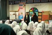 ویژه برنامه« هم قصه، هم کتاب »به مناسبت هفته کتاب و کتابخوانی