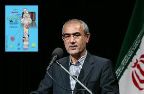 ارسال پیام مجید خدابخش استاندار آذربایجان شرقی به مناسبت افتتاح بیستمین جشنواره بینالمللی قصهگویی در حوزهیک کشوری