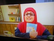 معرفی کتاب در صدا و سیمای کرمان
