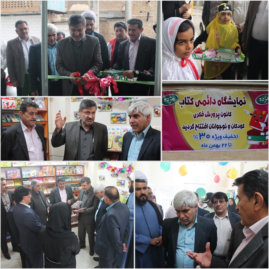 افتتاح مراکز عرضهی محصولات فرهنگی هنری کانون در 4 شهر استان خوزستان