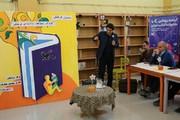 برگزاری سمینار فرهنگی در شهرکرد