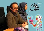 بیوک ملکی شاعر کودک ونوجوان