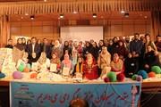 آیین اختتامیه بیستمین جشنواره بینالمللی قصهگویی در حوزه یک کشوری