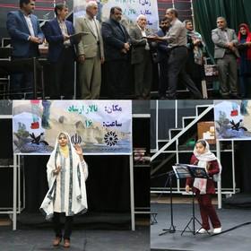 تجلیل از مربیان و اعضا کانون در مراسم اختتامیه جام باشگاههای کتابخوانی دزفول