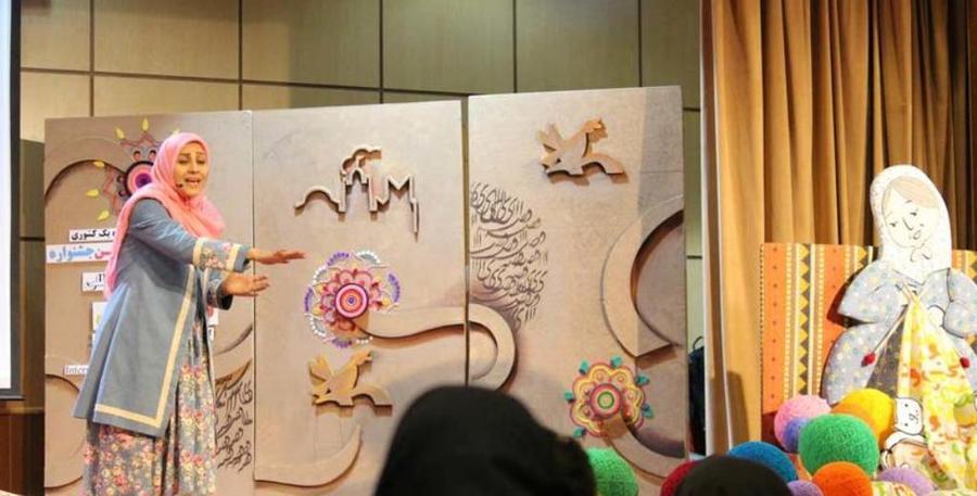 خوش درخشی مربی فرهنگی کانون استان قزوین