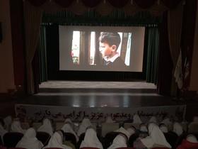 آغاز اکران فیلم پایان رویاها در سینماهای کانون آذربایجانغربی